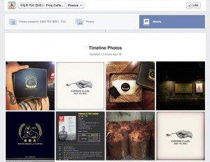 lee1 300x232 - The Future of Coffee in Korea