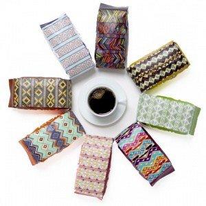 Jordan Rosenacker - Atlas Coffee Club_Around the World
