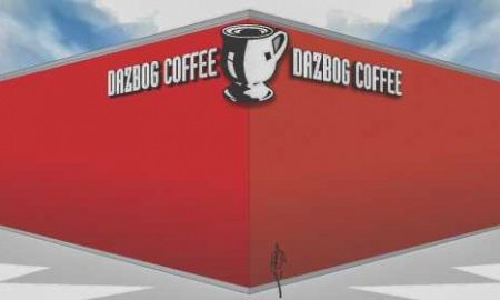 Dazbog Red Square 2019 450x270 - Colorado's Dazbog Coffee Company Completes New Red Square Manufacturing Facility & Headquarters